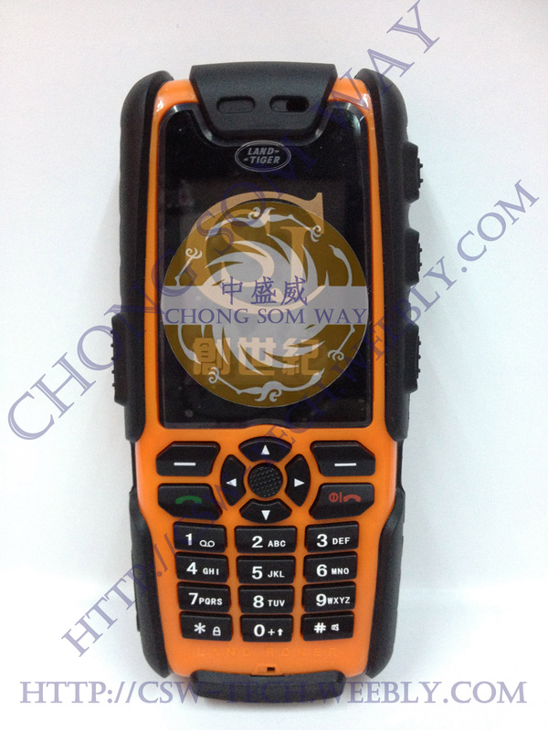 LAND TIGER L9 - Chong Som Way - The Outdoor Mobile